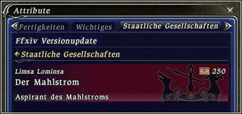 Detailinformationen zum Versions-Patch 1.18 (21.07.2011)-12.jpg